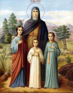 День святых великомучениц Веры, Надежды, Любови и матери их Софии